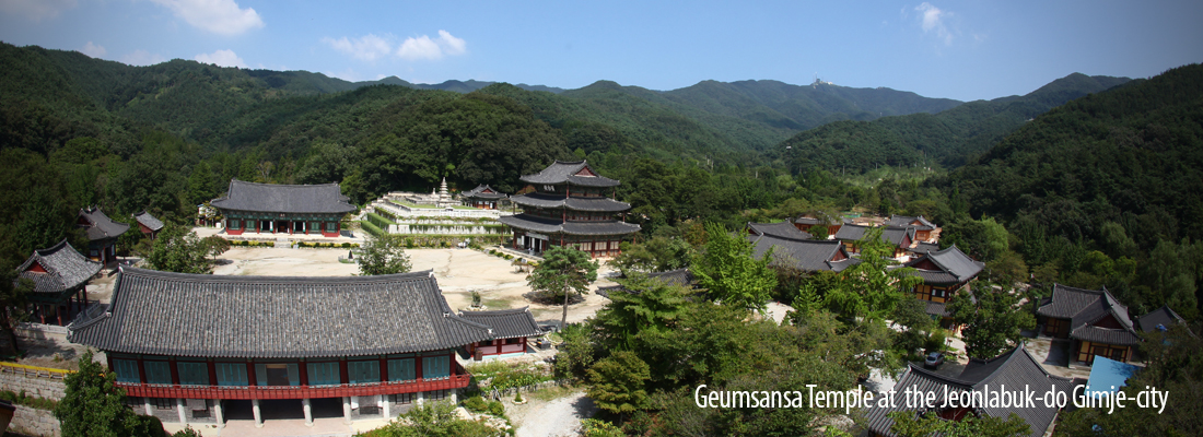 Stay in a 1,400 year old Traditional Buddhist Temple